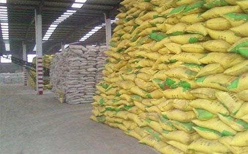 上半年中国累计出口化肥1624万吨,同比增长36.1%