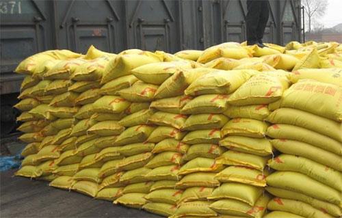 农用化肥铁路优惠运价政策来了,9月20日实施!