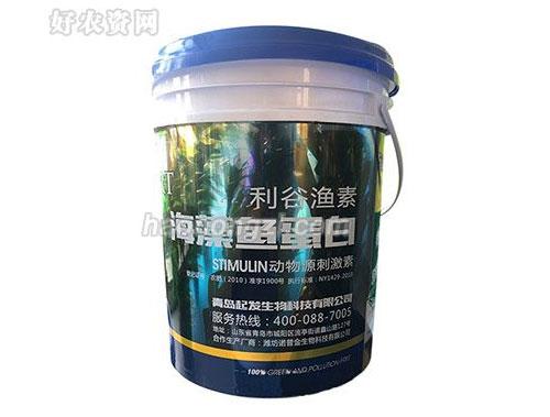 青岛起发公司利谷渔素能促进果实膨大、防止落花落果