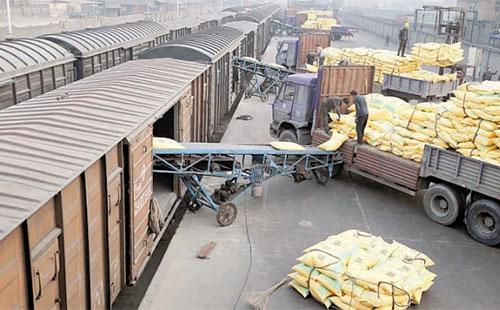 国家发展改革委关于缓释肥料等执行农用化肥铁路优惠运价政策的通知