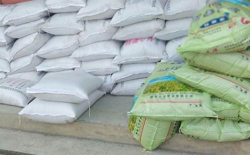 河南召集骨干化肥企业开会,要求做出表率
