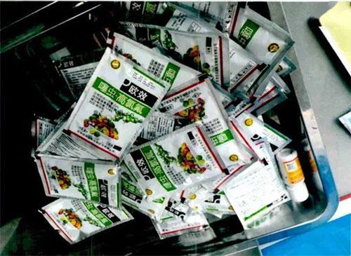 网购农药再现造假大案!一大批假农药通过网络流向市场