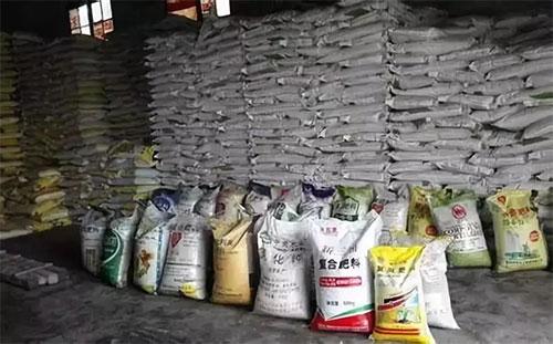 今年秋冬季,复合肥、钾肥等产品价格会不会涨?