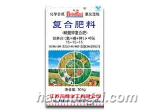 宝蕊牌45%硫基复合肥