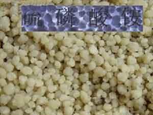 硫磷酸铵02