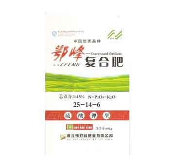 神农峰-45%复合肥料(25-16-6)