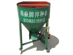 郑州森焱牌小麦拌种机