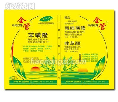 精喹禾灵-白芨田苗后专用除草剂