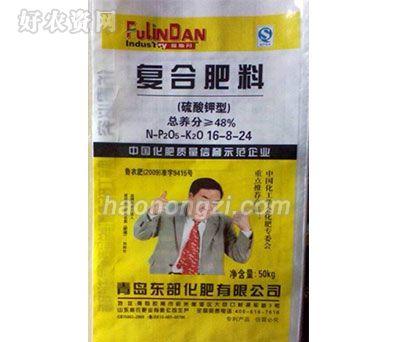 复合肥料-硫酸钾型