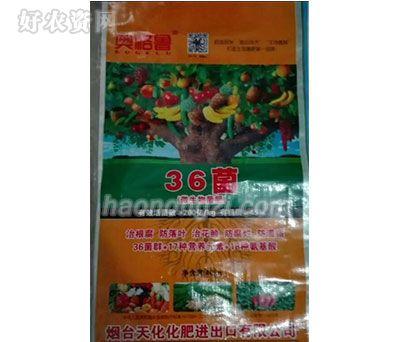 36菌-微生物菌肥