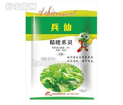 兵仙―烟叶苗后专用除草剂