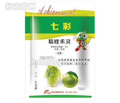 七彩-白菜、甘蓝、包菜等苗后专用除草剂