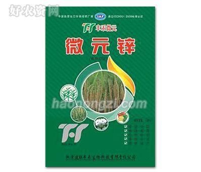 30%微元锌-丰禾微元