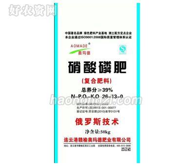 硝酸磷肥-复合肥料