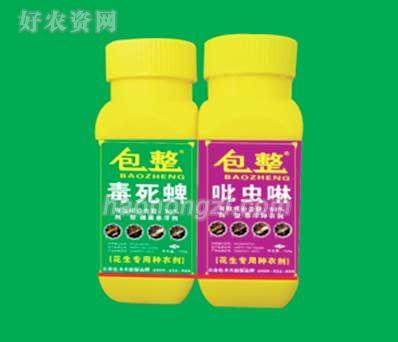 包整-毒死蜱+吡虫啉-花生拌种剂