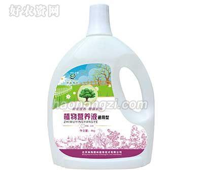 植物营养液通用型