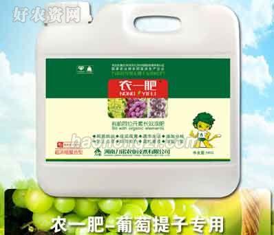农一肥-葡萄提子专用