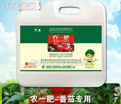 农一肥-番茄专用