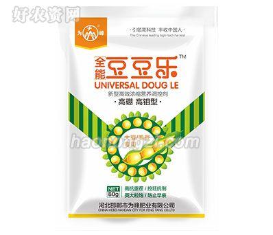高硼高钼型-全能豆豆乐-为峰肥业