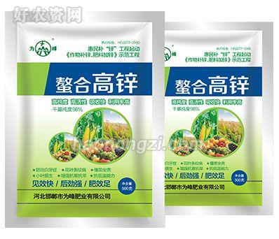 螯合高锌-为峰肥业