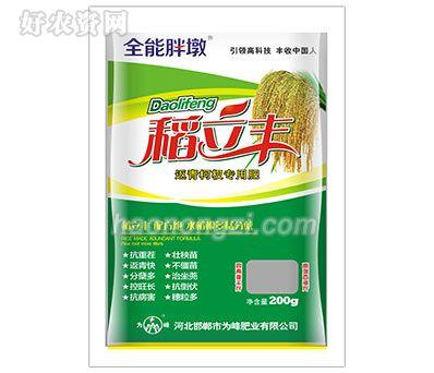 返青柯杈专用肥-稻立丰-为峰肥业