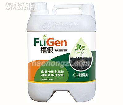 氨基酸水溶肥-福根-台州祺丰