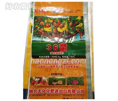 微生物菌肥-36菌-山东利农