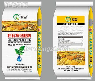 控释掺混肥料-秋合25-13-15-美农乐肥业