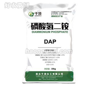 磷酸氢二铵-千顶化工