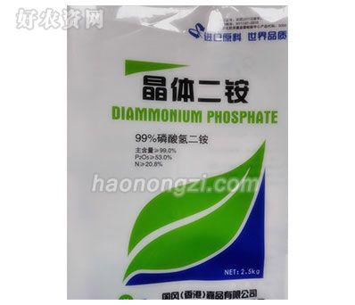 99%磷酸氢二铵-晶体二铵-禾瑞丰源