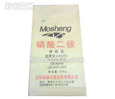 50kg磷酸二铵-18-46-0-中港化肥