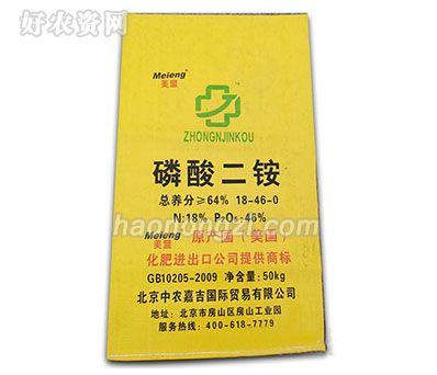 磷酸二铵18-46-0-美盟-中港化肥