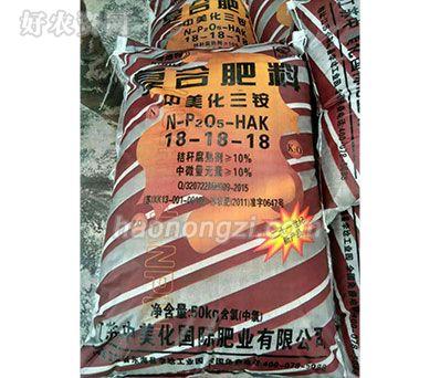 复合肥料中美华三铵-中美化