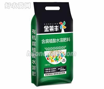 高钾螯合型腐殖酸水溶肥-金莱丰
