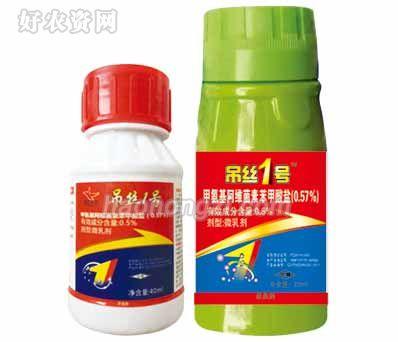 甲氨基阿维菌素苯甲酸盐-吊丝1号-绿坤生物