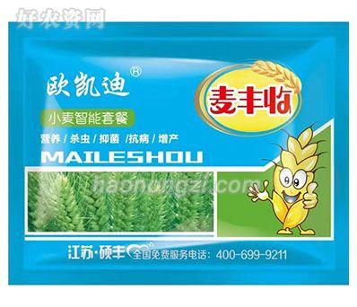 麦丰收03-小麦智能高产套餐-江苏硕丰