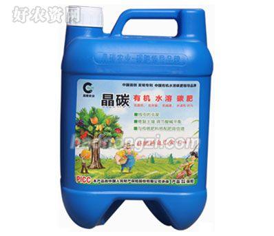 有机水溶碳肥(膏状肥)-河南晶碳
