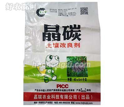 土壤改良剂-晶碳-河南晶碳