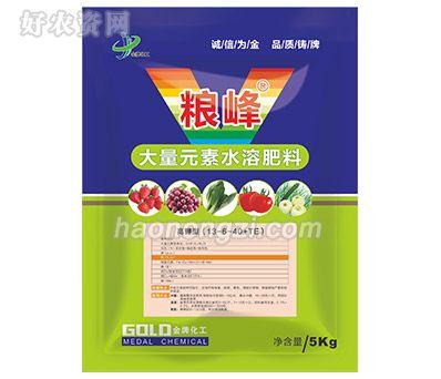 大量元素水溶肥料-粮峰-金牌化工-高钾型(13-6-40+TE)