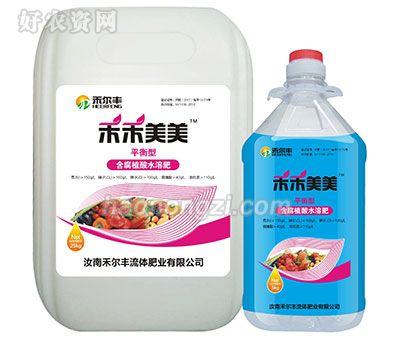 平衡型含腐植酸水溶肥-禾禾美美-汝南禾尔丰