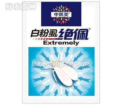 白粉虱绝佩-中果美-农利达