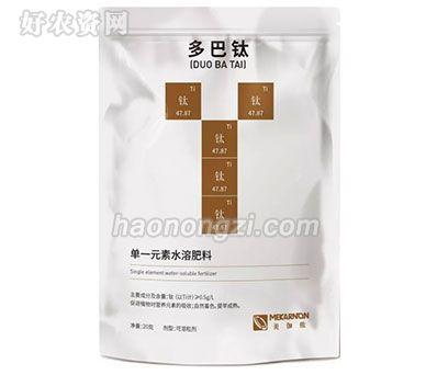 单一元素水溶肥料-多巴钛-美伽侬