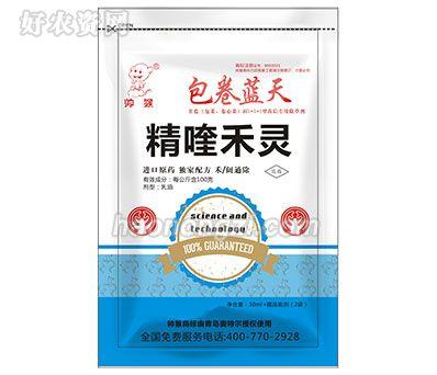 精喹禾灵-甘蓝田苗后专用除草剂
