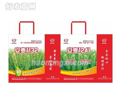 小麦种子-安麦1132、1241