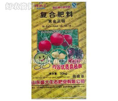 复合肥料-黄金三铵