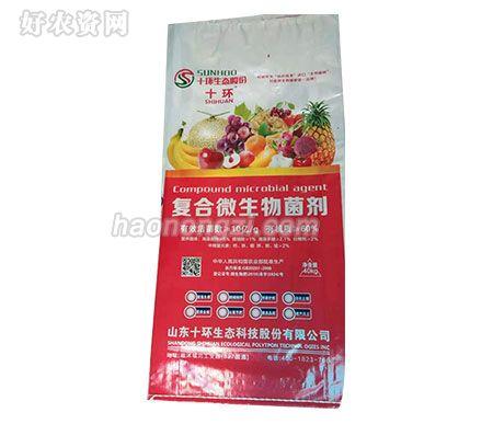 复合微生物菌剂-山东利农