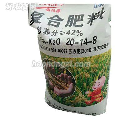 复合肥料20-14-8-江苏奥玛德