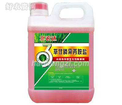 精喹禾灵-萝卜田苗后专用除草剂