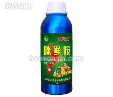 咪鲜胺-菌立克-上海喜农丰