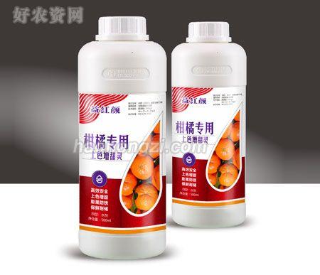 柑橘专用上色增甜灵-益红颜-河南穗满仓